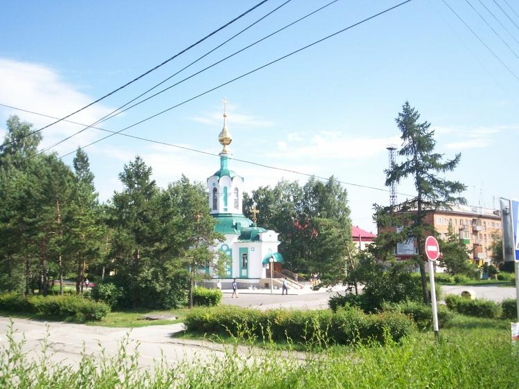 Телефоны электросети в Прокопьевске